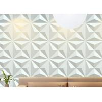 China House Custom Wall Decals 3D Background Wall Structural Insulation Wall Paper wholesale