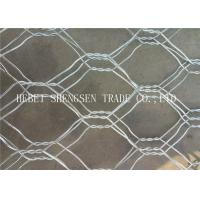 China 3.8 × 2.2 × 3.05mm Gabion Wire Mesh Low Carbon Steel Galvanized Gabion Box wholesale