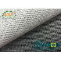China Belended Weft Insert Napping Fusible Interlining For Overcoat Garments wholesale
