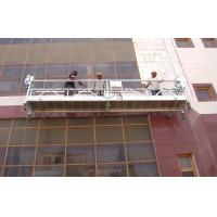 China Electrical-driven Climbing and Decorating Machinery with Steel Rope, TT wholesale