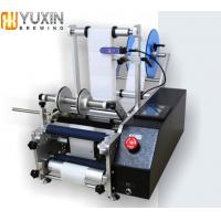 China Automatic/Manual Bottle Labeling Machine for 500mL /330mL Glass Bottles wholesale