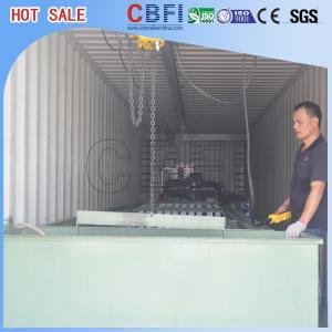 China 5 Kg 10 Kg 15 Kg 20 Kg 25kg Industrial Ice Block Making Machine For Cold Drink Shops wholesale