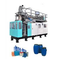 China Servo Motor High Speed Plastic Blow Molding Machine For Water Tank Strong Clamping Force wholesale
