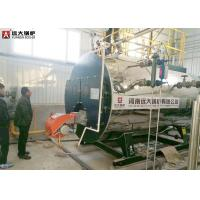 Biogas Fired Boilers 25 Bar Rated Working Pressure For Textile Mill Horizontal Type