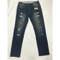 China Spring And Summer Womens Tapered Leg Jeans , Womens Stretch Straight Jeans wholesale