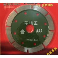 Quality China Manufacture Diamond Circular Saw Blade for Granite Cutting for sale