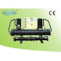 China R407C / R134A Drinking Water Cooled Water Chiller with Open Type Compressor wholesale