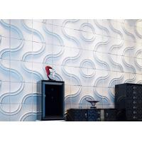 China Eco-friendly Plant Fiber Modern 3D Wall Panels wholesale