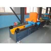 China Durable CNC Automatic Metal Pipe Cold Cutting Machine High Speed Max  90m/min wholesale
