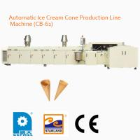1.5kW Power Egg Tray Machine With Batter Tank And Pump System 61-2A