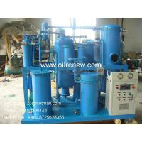 China Used Hydraulic oil vacuum purifier machine | hydraulic oil filtration unit | oil filtering machine wholesale