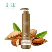 China Create Your Own Brand Panthenol Rice Extract Collagen Shampoo for Dry Scalp wholesale
