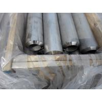 China Hastelloy C-276 Seamless Pipe, ASTM B622/ B619 /B626 , N10276 / 2.4819 , wholesale