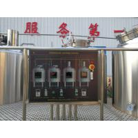 Quality SL-1200 Commercial Brewing Equipment Stainless Steel / Red Copper Material for sale