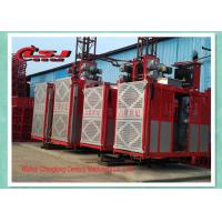 China Double Cage Construction Material Hoist 34m/Min , Construction Material Lifting Hoist wholesale