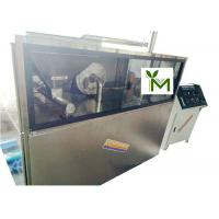 China Enclosed Design Food Pulverizer Machine 304 Stainless Steel Temperature Controlled wholesale