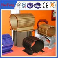 China IS09001 Fantastic aluminum electric motor shell profiles in China factory wholesale