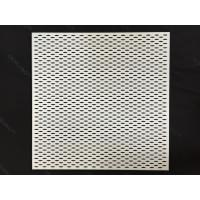 China 600 x 600 Fireproof Acoustic Aluminum Perforated Ceiling panel for Decoration wholesale