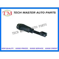 China Front Left Land Rover Air Suspension Parts , Range Rover Air Suspension Strut RNB000750 wholesale