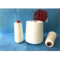 China Virgin Raw White Yarn 40s/3 Multi Color / High Strength Core Spun Sewing Thread wholesale