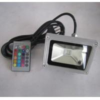 China COB 10W LED Flood Light RGB with controller IP65 wholesale