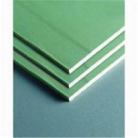 China Water proof gypsum board on sale