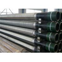 Buy cheap Carbon Seamless Steel Steel Casing Pipe With Many Stock From 2 3/8