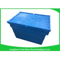 China Blue Plastic Storage Attach Lid Containers Assorted Height 60 * 40 * 41.2cm wholesale