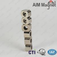 China Strong ndfeb magnets material wholesale