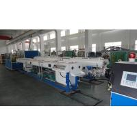 China Plastic Electrical Conduit Single Wall Corrugated PVC Pipe Extrusion Machine Single Screw wholesale