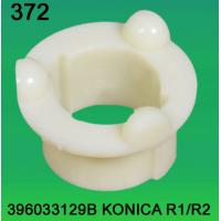 China 396033129B / 3960 33129B FOR KONICA R1,R2 minilab wholesale