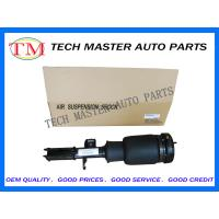 China Car X5 BMW Air Suspension Parts Front Air Shock Airmatic Struts OE 37116757501 wholesale