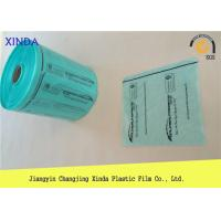 China Buffering Void-fill High Performance PE Air Packing Clear Blue Customized printing Film wholesale