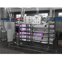 China 3000LPH Hydecanme Drinking Water Treatment With 500mm Diameter Filter on sale
