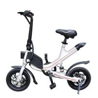Buy cheap 14 inch High Quality Folding Electric Bike with Lithium Battery High Speed 25km from wholesalers