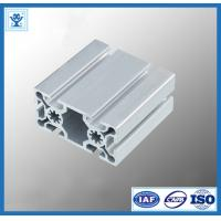China 2015 factory aluminium profile/aluminum alloy 6063/aluminum extrusion profile on sale