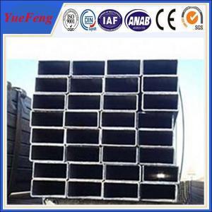China Aluminium tube 8mm,19mm aluminium tube mill finished surface 10*10*1.00mm~200*200*4.00mm wholesale
