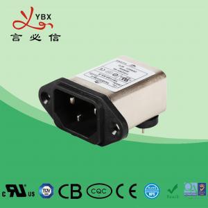 China Yanbixin 5A 60Hz EMI Inline EMI Filter For Small Medium Machines ODM Service wholesale