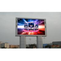 China High Waterproof Advertising Led Billboard P10 Video Wall Screen Outdoor Street Pole wholesale