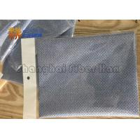 Buy cheap 280gsm Chamois Leather Cleaning Cloth With Micro Sea Island Fiber Raw Material from wholesalers