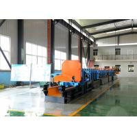 China Automatic Cold Cutting Machine For Metal Pipes With Hydraulic System wholesale