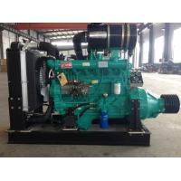 China R6105ZP R6105AZLP Water Pump Diesel Engine With clutch and belt pulley wholesale