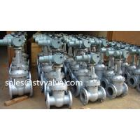 China DIN/EN Electrically Gate Valve, 6 Inch, WCB PN25,China Din3352 Gate Valve,China Gate Valve Manufacture Supplier Factory wholesale