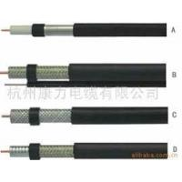 Buy cheap Trunk Coaxial Cables RG500, QR540, P3 500JCAM109 from wholesalers
