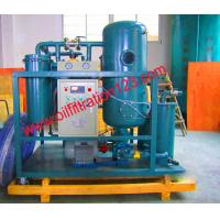 China Turbine Oil Cleaning Systems,Oil Recondition Systems,clean the oil down to NAS5 wholesale