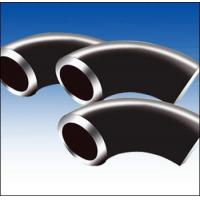 China pipe fittings,carbon steel pipe fittings,stainless steel pipe fittings wholesale
