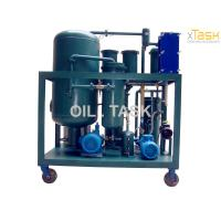 China High Viscosity Engine Oil Purification and Cleaning Equipment Series TYA-V wholesale