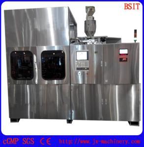 China Sterilize Plastic Ampoule Blow-Fill-Seal Machine BFS wholesale