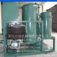 Quality RZL Used Lube oil discoloration machine,remove water,gas,impurities for sale