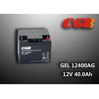 China Maintanence Free GEL Solar Energy Rechargeable Battery GEL12400AG 12V 40AH wholesale
